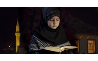 Qur'anic Studies